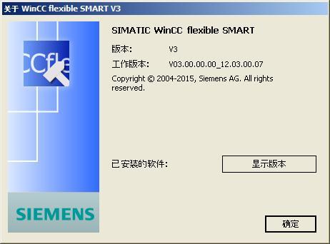 Download Wincc Flexible 2008 Sp1 Download